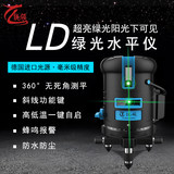Green Light Leveling Instrument Laser 2-line 3-line 5-line Leveling Instrument High Precision Infrared Automatic Line-drawing and Line-throwing Leveling Instrument