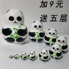 10层熊猫椴木纯手工木制工艺品儿童玩具摆件 进口俄罗斯套娃正品