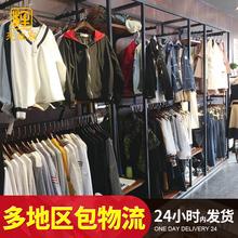 店展示架落地式多功能木质铁艺女装 货架展示柜 衣架服装 店服装 童装