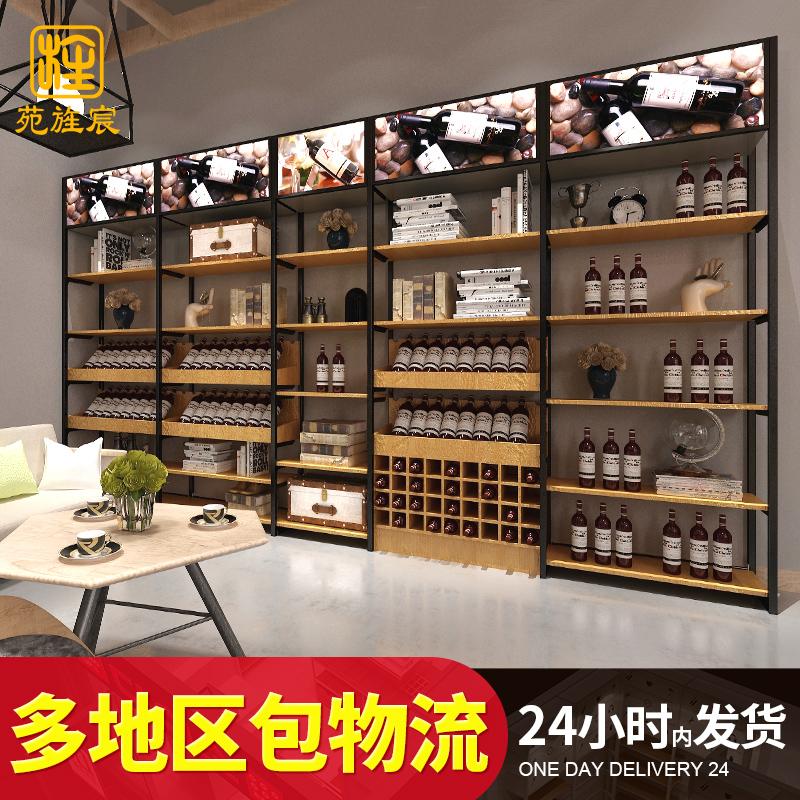 葡萄酒展示柜