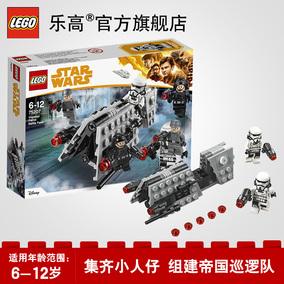 乐高星球大战系列 75207 帝国巡逻队战斗套装   LEGO 积木