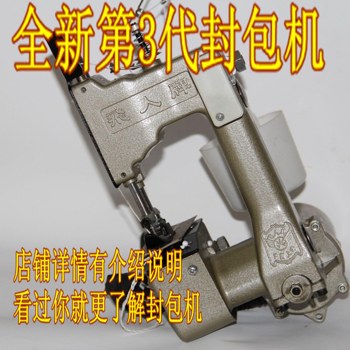 Швейные машины Артикул 13555068051