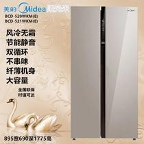 变频智能风冷无霜对开门冰箱家用E596WKPZMBCD美Midea全新