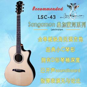Levinson莱文森民谣吉他.经典parlor琴形.缺角全单板.LSC43.solo