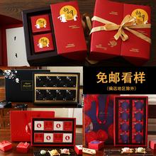 盒现货酒店月饼外包装 盒月饼包装 中秋节月饼礼盒包装 盒月饼盒子