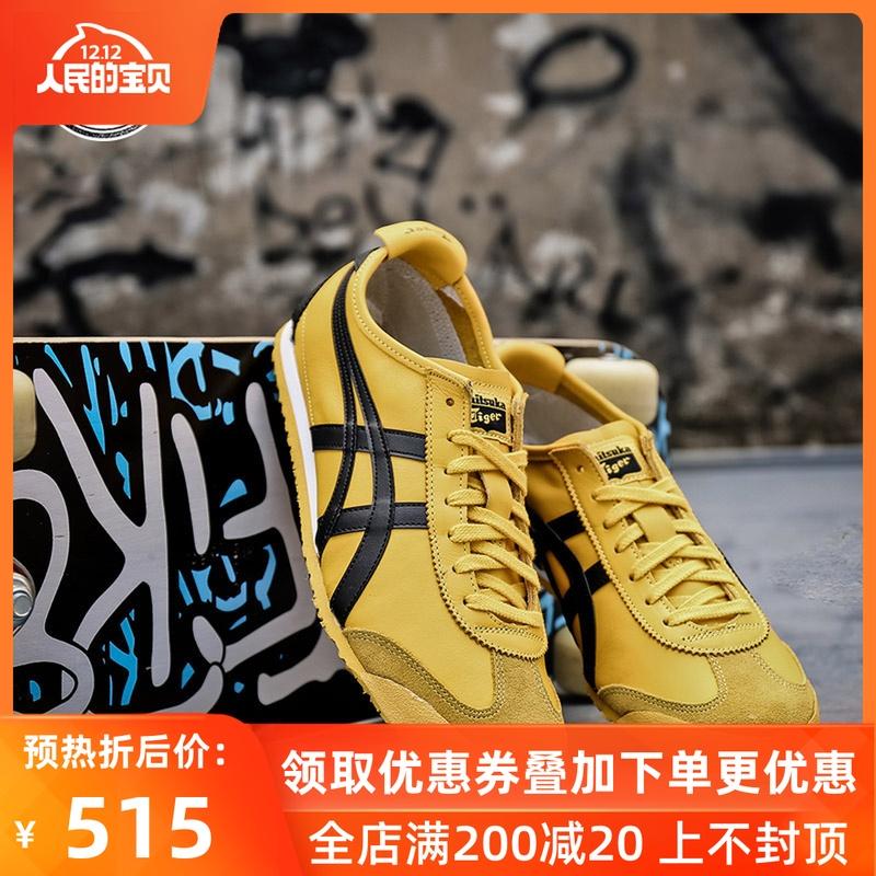 Onitsuka Tiger MEXICO 66鬼冢虎男鞋休闲女鞋运动板鞋DL408-0490