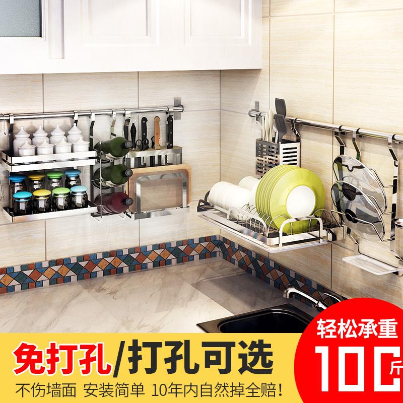 免打孔304不锈钢厨房挂件挂架挂杆挂钩墙壁收纳架沥水碗碟架刀架