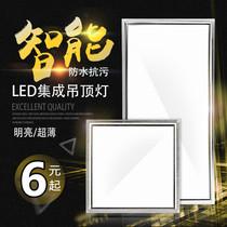 平板灯led集成吊顶嵌入式30*30铝扣石膏矿棉板600x600格栅面板灯