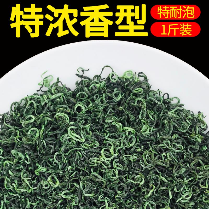 Чай Би Ло Чунь Артикул 580487996742