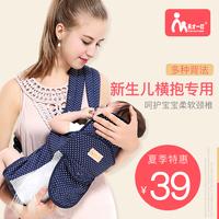 婴儿背带前抱式 多功能宝宝背袋横抱式新生儿童抱带简易四季通用