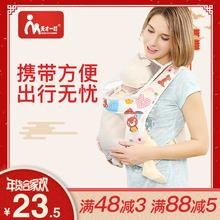 四季通用宝宝婴儿背带前抱式简易传统背小孩背带轻便儿童背袋透气