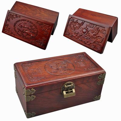 特价红木首饰盒花梨木收纳盒实木首饰收藏盒木质带锁珠宝盒子包邮
