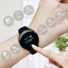 手表男女学生韩版简约潮流防水ulzzang智能儿童孩运动手环电子表