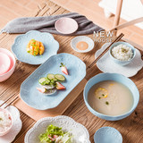 Embossed Ceramic Bowl and Dish Set Family European Cute Jane About 6 Persons Small Fresh Tableware Combination Bowl and Dish Chopsticks