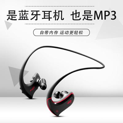 爱国者MP3-601自带内存蓝牙耳机头戴式运动无线MP3耳机一体式跑步男生女生可插卡小型挂耳式双耳入耳带存储卡
