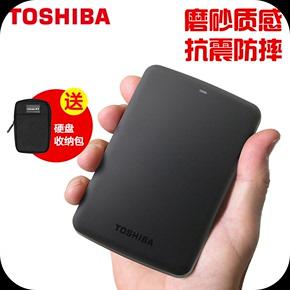 东芝 移动硬盘 1t USB3.0新黑甲虫1tb 2.5寸正品可加密送保护包