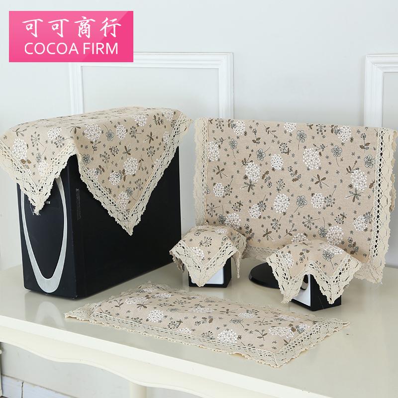 棉麻布艺台式电脑套液晶电脑防尘罩显示器盖巾多件套盖布 19-24寸
