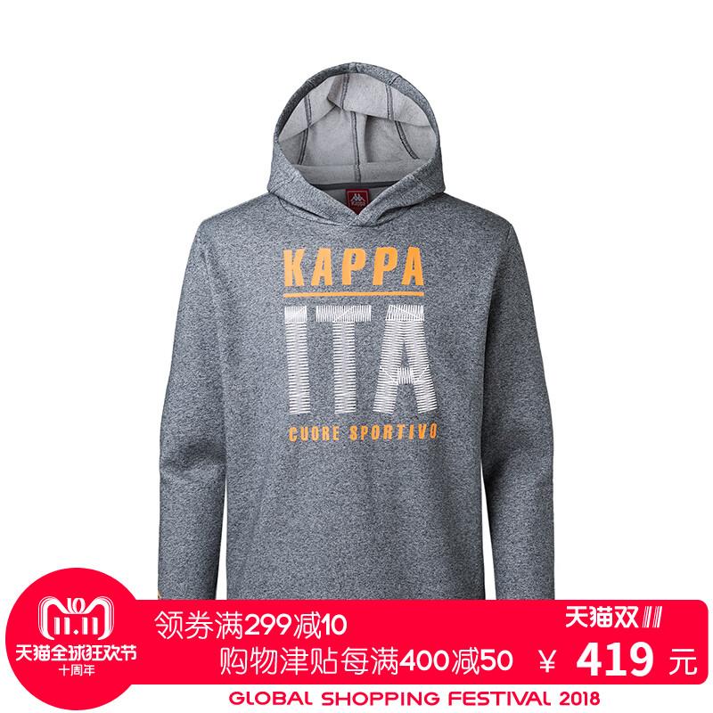KAPPA/卡帕专柜男子运动服2018冬新款加厚连帽加绒卫衣|K0852MT01