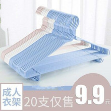 Coarsened nano-impregnated non-skid clothes hanger, dry-wet dual-purpose traceless clothes hanger, trousers hanger, hanging clothes and braces wholesale