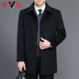 雅鹿秋冬季男士中长款羊毛呢大衣中年加绒加厚风衣羊绒外套爸爸装