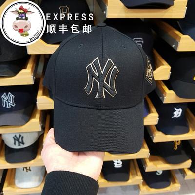 大牛韩代韩国MLB正品NY洋基队男女遮阳防晒可调节棒球帽子黑金色