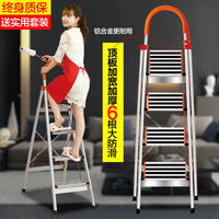 Baijiayi ladder household folding herringbone indoor four five step ladder thick aluminum alloy extension ladder engineering stairs