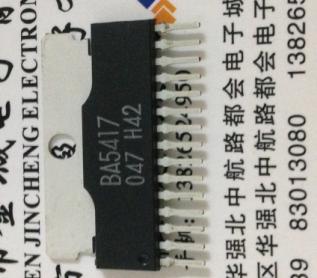 BA5417 74HC4028 实体店新货 IC可含税
