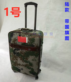 Outdoor new 07 digital camouflage trolley case field training command box housekeeping storage box luggage lock box