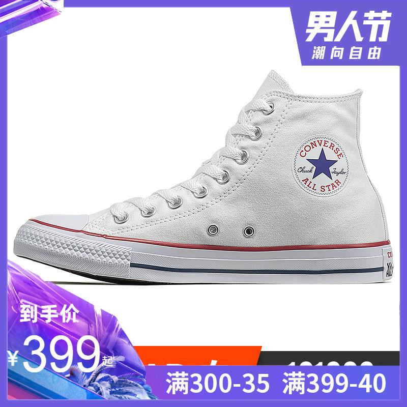 匡威男鞋女鞋帆布鞋ALL STAR高帮经典款白色运动休闲鞋板鞋101009