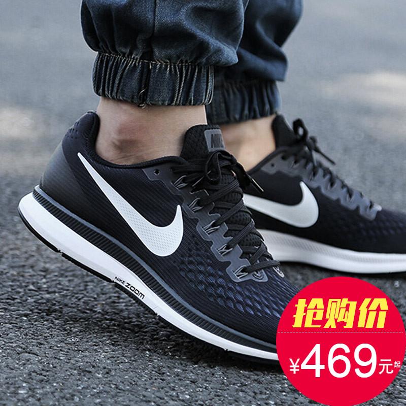 Nike耐克跑鞋男鞋2019春秋新款正品ZOOM运动鞋气垫鞋子休闲跑步鞋