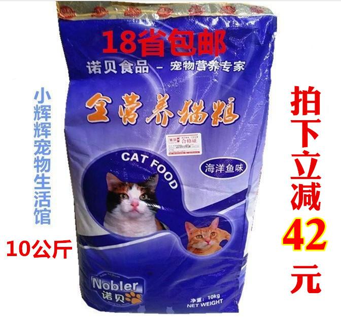 Корм для кошек Артикул 19639472425