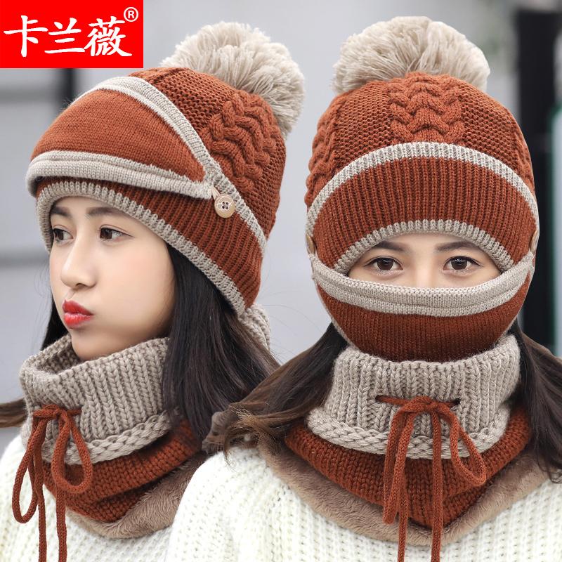 冬季针织毛线帽女士