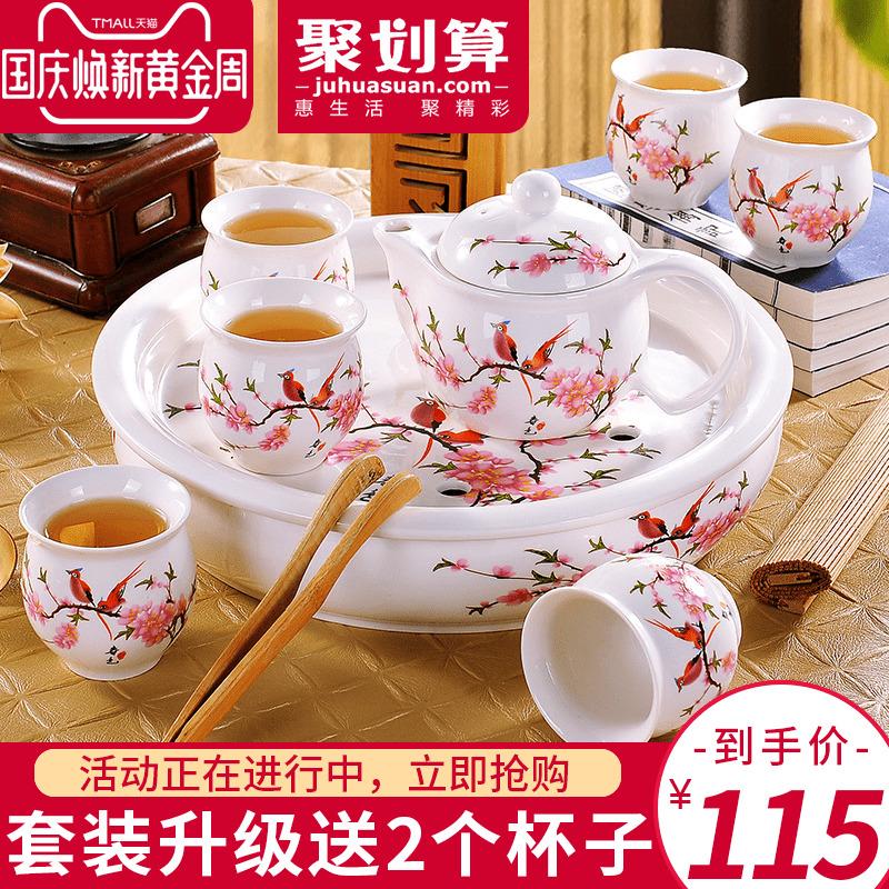 茶具套装青花