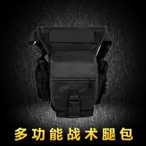 户外多功能CS军迷野营战术腿包特种骑行运动腿挂包防水迷彩工具包
