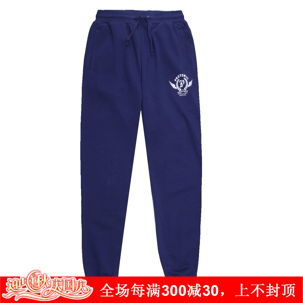 高腰卫裤加厚