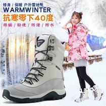冬季户外雪地靴女中筒防水防滑加绒加厚保暖防滑耐磨真皮登山棉鞋