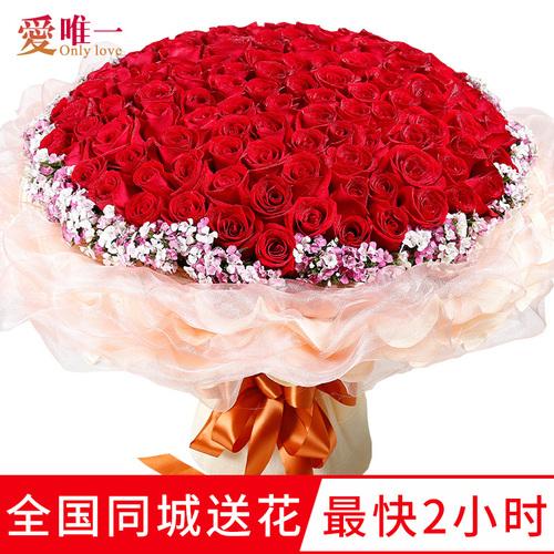 99朵红粉玫瑰花束礼盒鲜花速递同城花店北京上海深圳全国配送