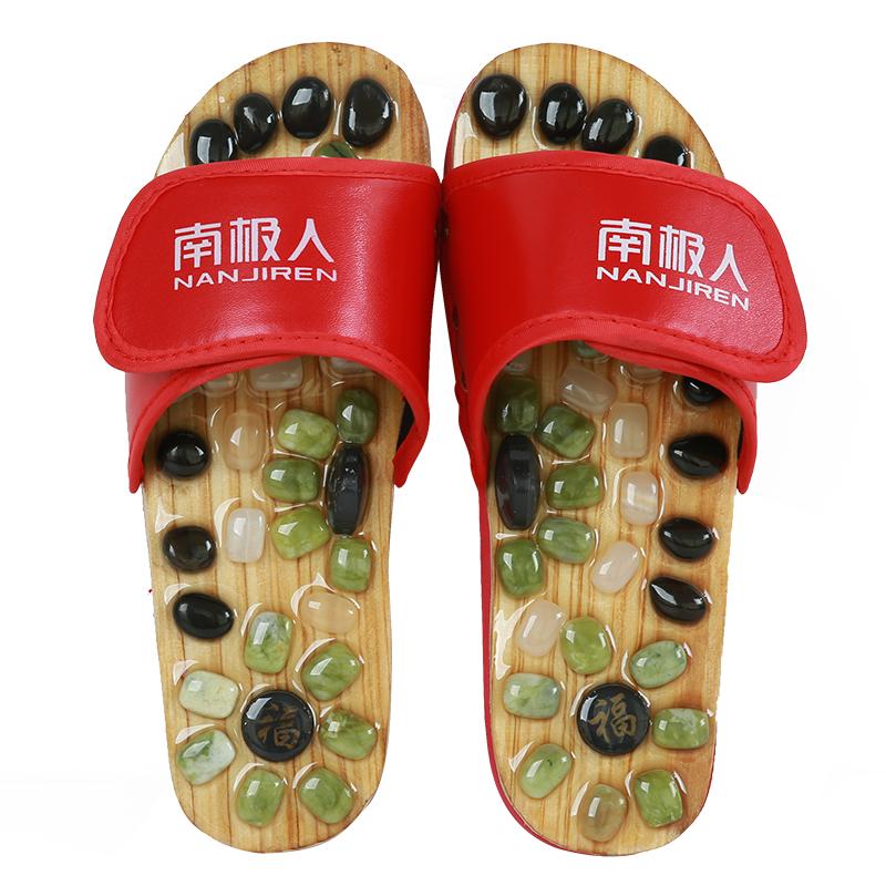 南极人按摩拖鞋足底穴位鹅卵石足疗鞋男女脚底按摩鞋夏室内凉拖鞋