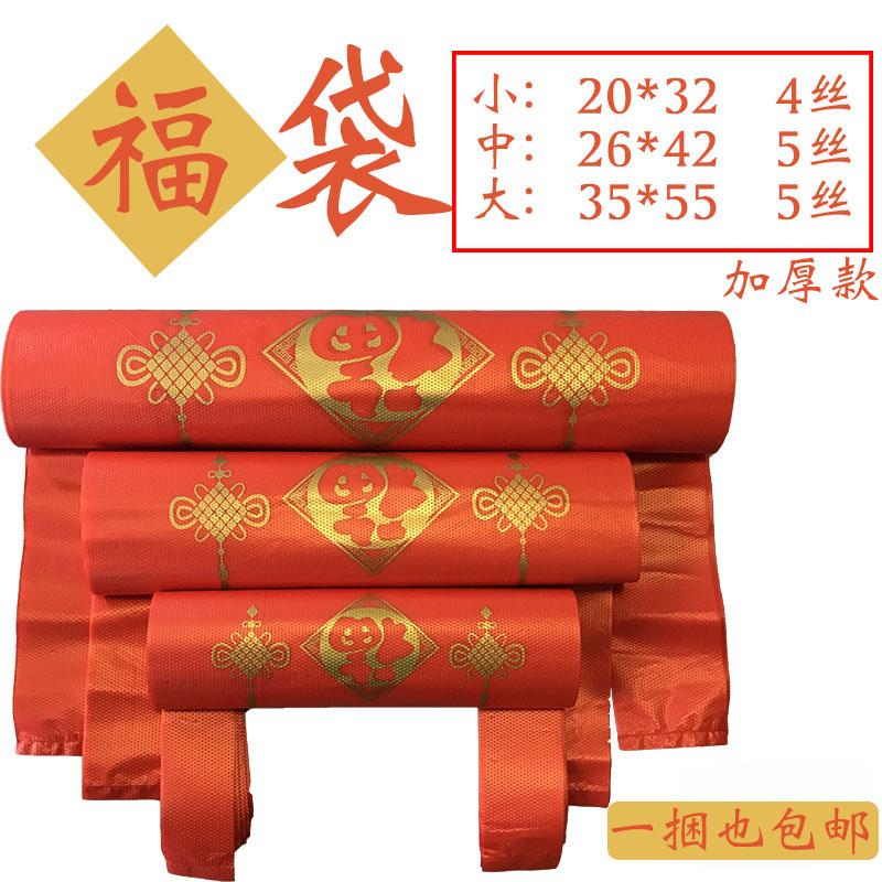 Полиэтиленовые пакеты / Хозяйственные сумки Артикул 562892250937