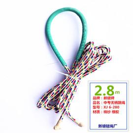新健牌跳绳6-280花色跳绳彩色跳绳中考跳绳棉纱花绳图片
