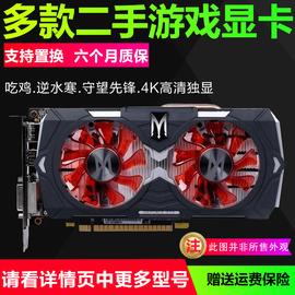 拆机多款台式机电脑游戏显卡GTX650 1G独显吃鸡逆水寒2K N卡华硕图片
