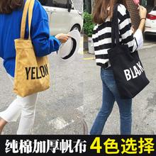 简约百搭 ins帆布包布袋包布包帆布袋女手提袋帆布单肩文艺韩国图片