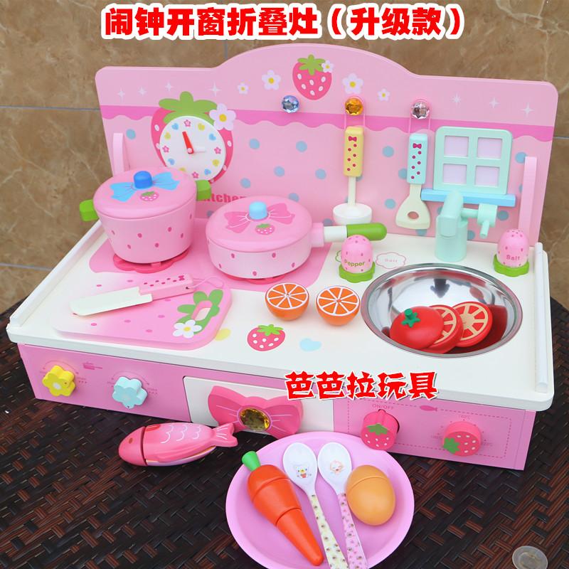Игрушечные продукты / Детские игрушки Артикул 532861746288