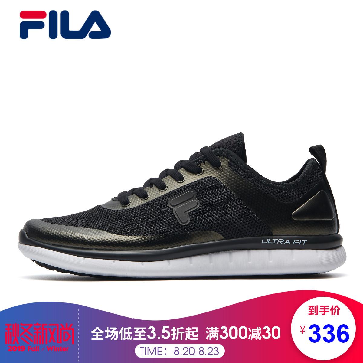 Кроссовки для фитнеса Артикул 570745213015