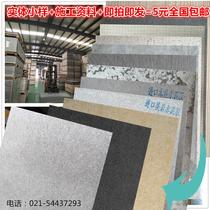 样品纤维水泥板FC板深浅中灰清水拉丝进口现代工业风装饰面板