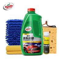 Turtle brand car wash liquid water wax foam cleaning cleaning agent special strong decontamination glazing wax water white car set