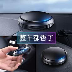 Car perfume seat car aromatherapy car solid perfume lasting light fragrance car accessories decoration fragrance piece decoration male