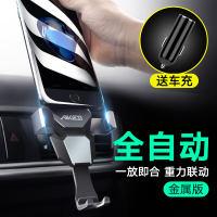Car phone holder car outlet with a car buckle creative universal versatile support navigation