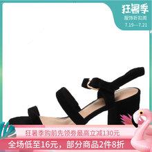 St&Sat/星期六夏季新款chic鞋子简约绑带条带凉鞋女鞋SS82115620图片