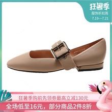 St&Sat/星期六女鞋羊皮浅口方头低跟方跟单鞋 SS81111188图片